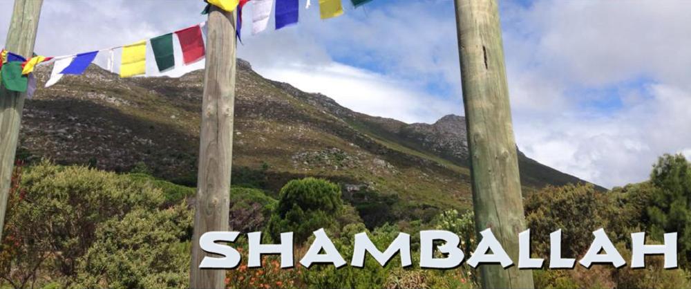 Shamballah logo